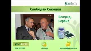 День Рождения StemTech 18 11 2012(, 2012-11-21T14:14:09.000Z)