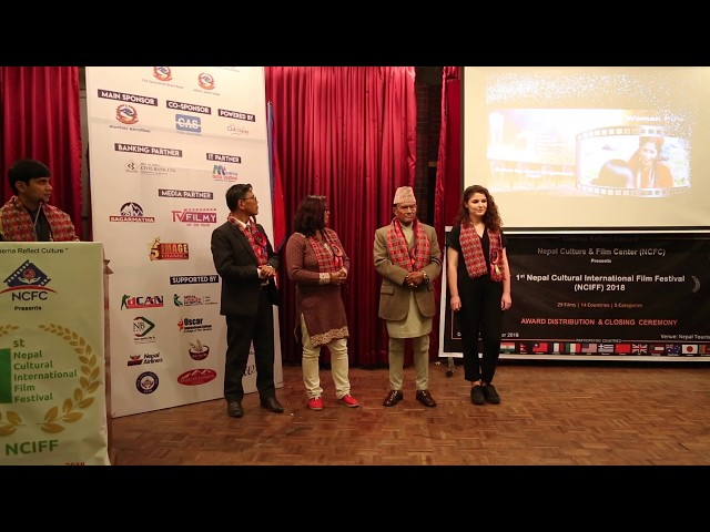 1st Nepal Cultural International Film Festival-2018