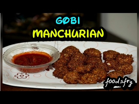 veg manchurian/ gobi manchurian recipe