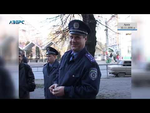 ТРК Аверс: Як банкрутство підприємства «Промбуд-6» зв'язано з Романом Бондаруком?