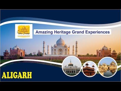 Aligarh | Uttar Pradesh Tourism | Top Places to Visit in Uttar Pradesh | Incredible India