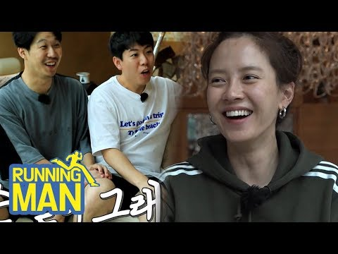 Song Ji Hyo Said They Slept Together, And People Misunderstood!! [Running Man Ep 408]