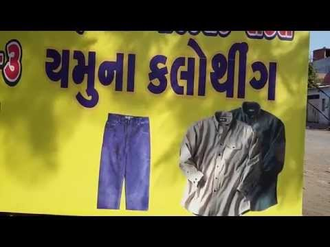 Jeans And Trousers By Yamuna Clothing, Ahmedabad