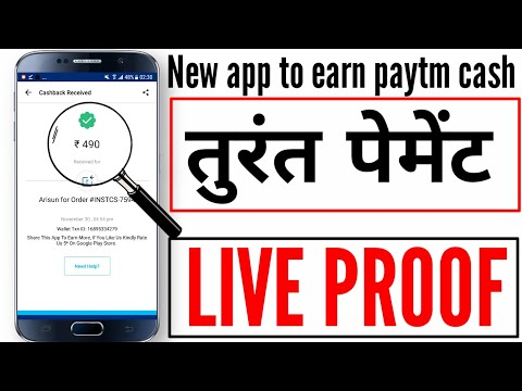 New app to earn paytm cash | INSTACASH APP TRICK | Free paytm cash | LIVE PAYMENT PROOF
