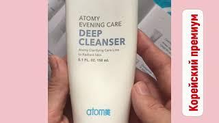 Гидрофильное масло Атоми  Deep cleanser ATOMY  средство для снятия макияжа Корея