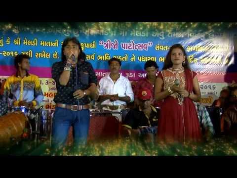 Meldi Maa Ni Aarti | Rohit Thakor | Tejal Thakor | Meldi Maani Aarti Live 2016
