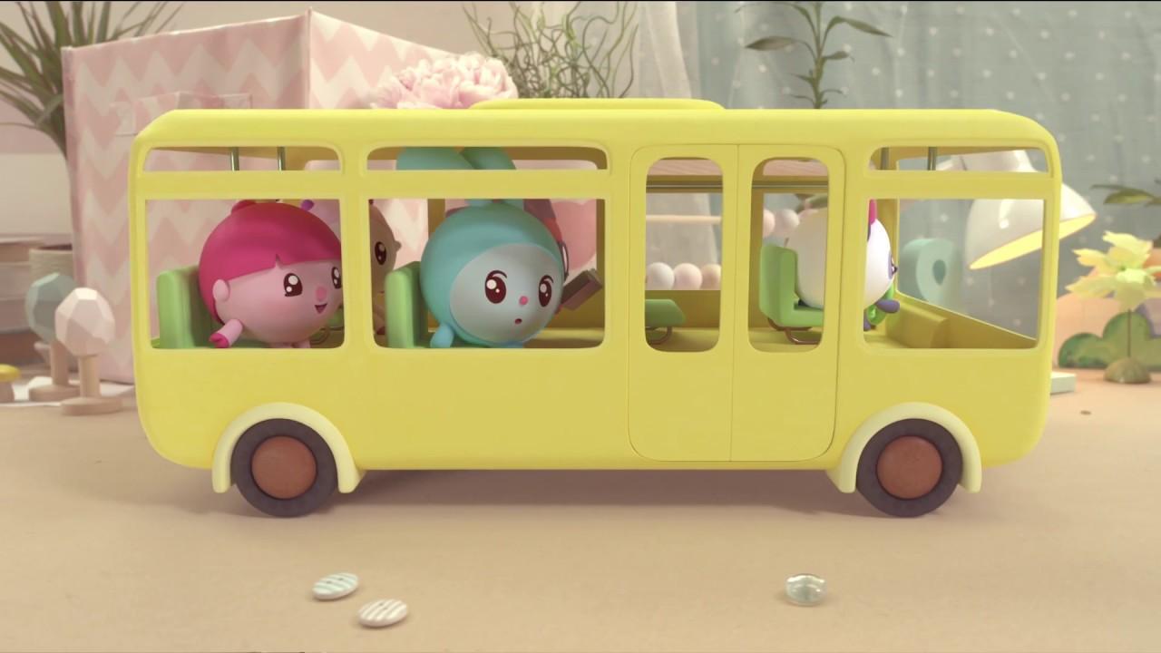 Малышарики - «Автобус» Песенка для малышей - YouTube