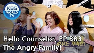 Her family fights all the time because of their angry tones[Hello Counselor ENG,THA/2018.10.15]