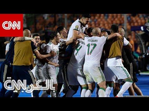 حظوظ الجزائر أمام السنغال في نهائي أمم أفريقيا  - نشر قبل 3 ساعة