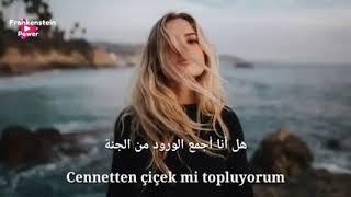 اغنية تركية مشهور . اجمع الورود من الجنة