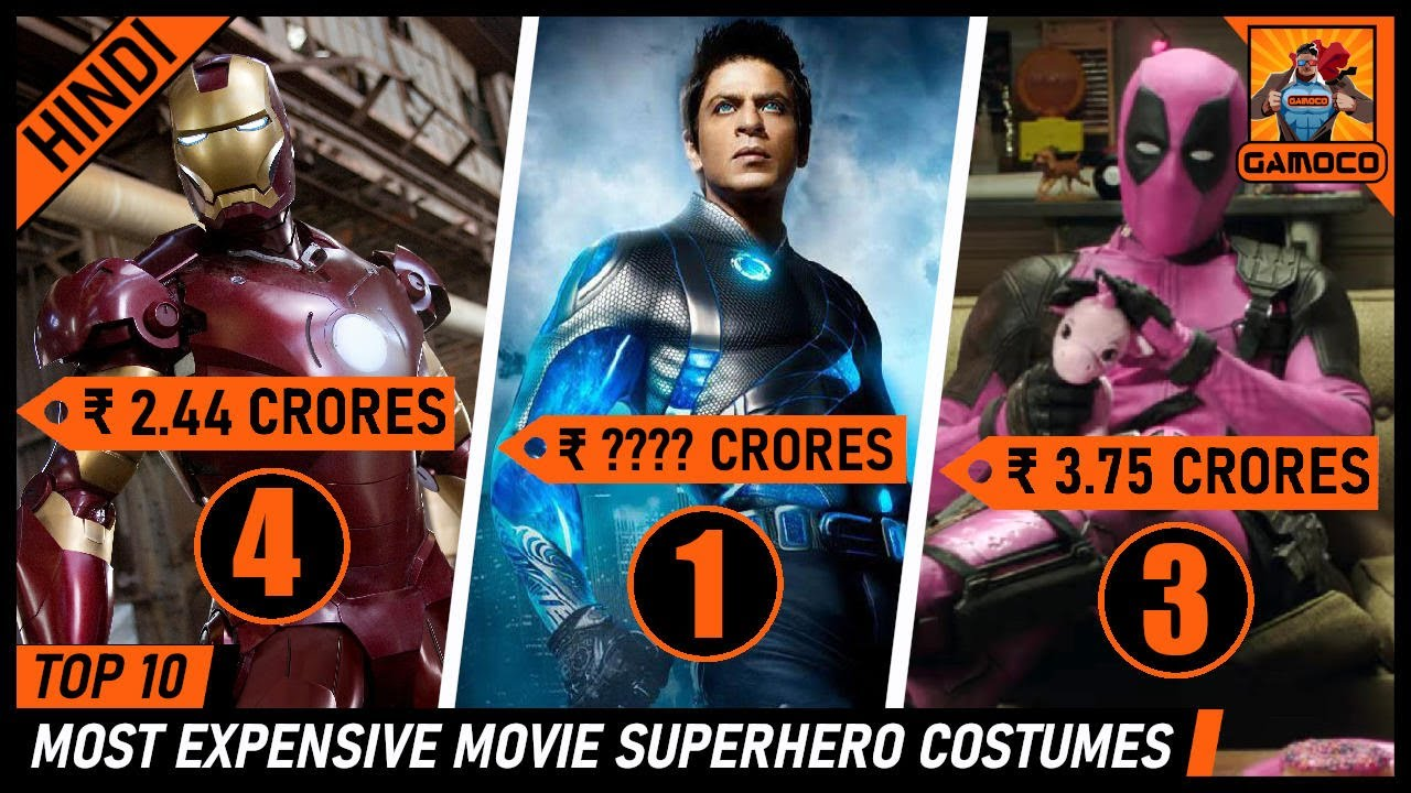 Top 10 Most Expensive Superhero Movie Costumes Of All Time [Explained In Hindi]    Gamoco हिन्दी