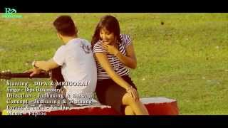 Repeat youtube video Roje by DIPA - Bodo HD Video