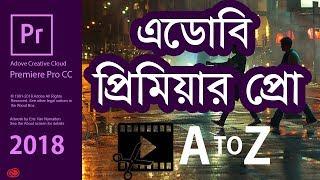 Video Adobe Premiere Pro CC - A to Z Video Editing Tutorial in Bangla download MP3, 3GP, MP4, WEBM, AVI, FLV Oktober 2018