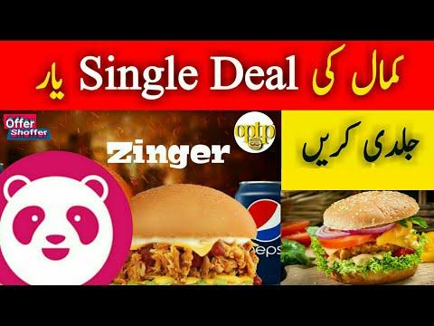 Foodpanda Single Deal Voucher Code November 2019   OPTP & Food Panda Super Discount   Offer Shoffer