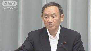 着任の韓国大使に 菅長官が仲裁委員会の開催求める(19/05/21)