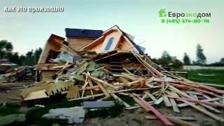 видео Строительство недорогих каркасных домов