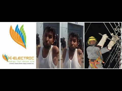 K-Electric Employee Loses Both Arms Demands Justice |  K Electric Reality |  Unprofessional