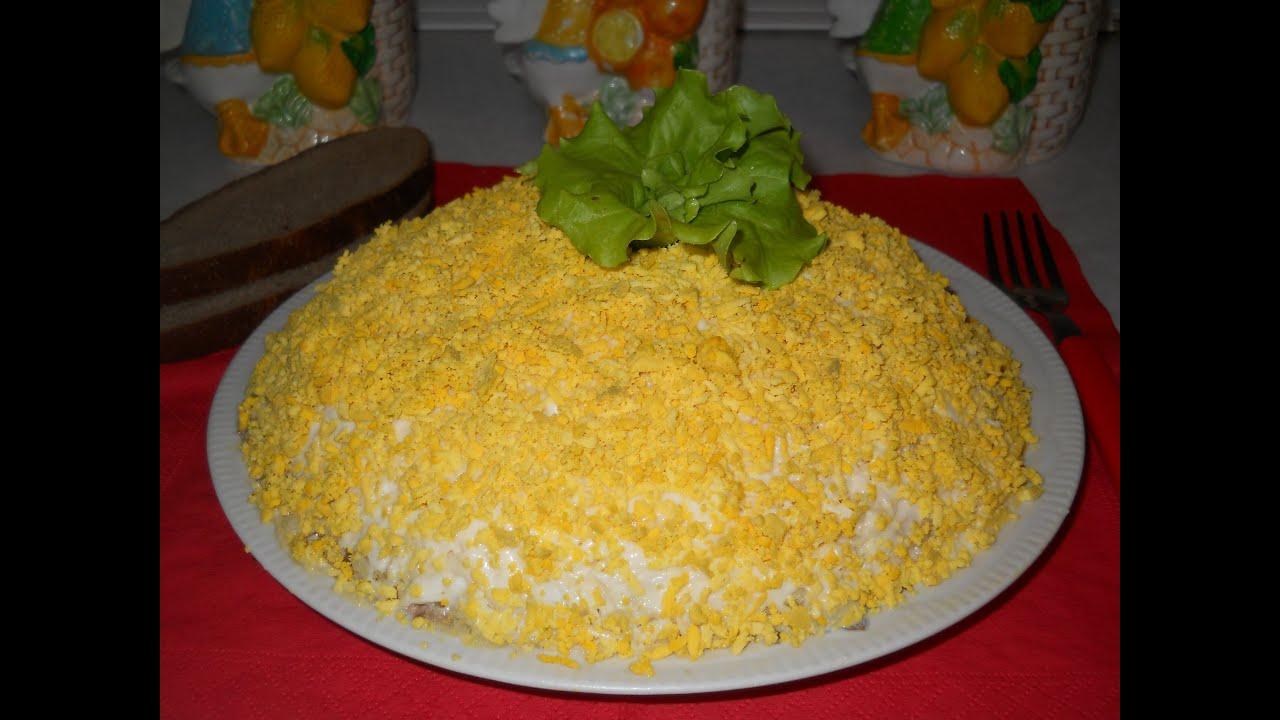 пп рецепт салат мимоза рецепт
