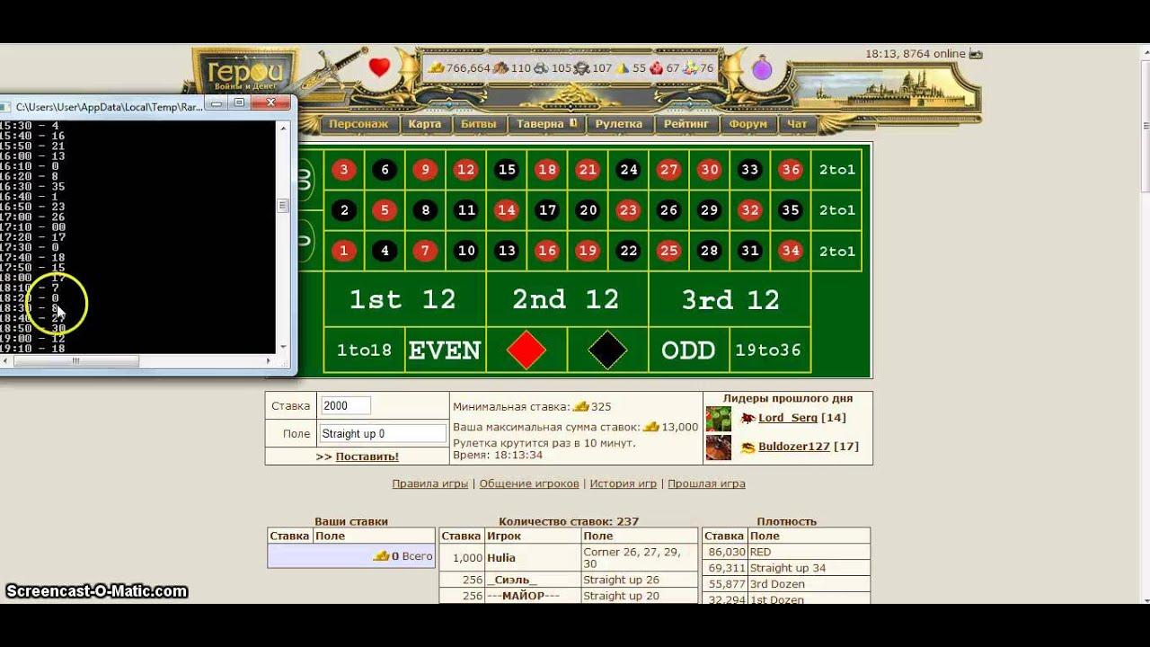Ru рулетка ruruletka.com добавить сообщение работа в интернет казино