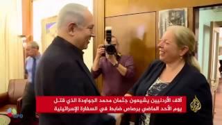 الآلاف يشيعون في الأردن جثمان الجواودة