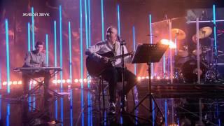 Если это не ты Павел Кашин живой концерт в программе Захара Прилепина Соль на РЕН ТВ