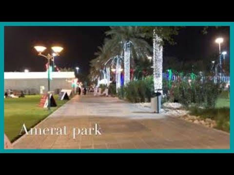 Muscat Festival 2019  Amerat Park # Naseem Park