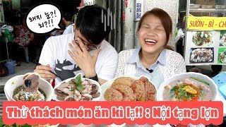 Phản ứng của anh bạn HQ đương đầu với các món ăn kì lạ! 베트남 이상한 음식에 당한 한국 친구
