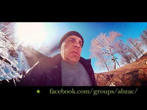 Боярка: Боярський міст   під загрозою руйнування