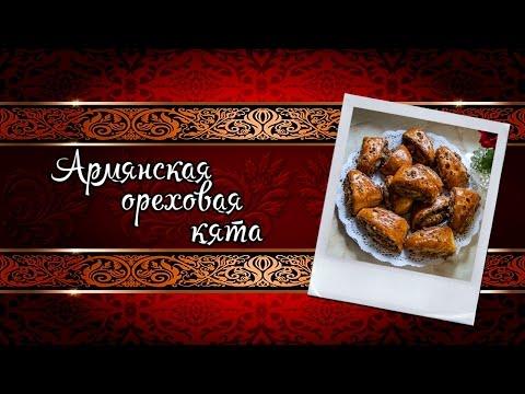 Ореховая роща гостевой дом в Анапе - на Anapa-gorod