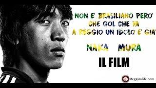 Nakamura, il film