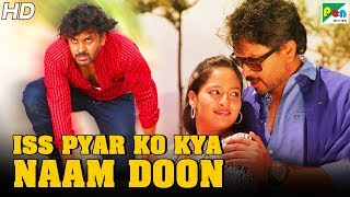 Iss Pyar Ko Kya Naam Doon (2019) New Released Full Hindi Dubbed Movie | Avinash Diwakar,Sri Sruthi