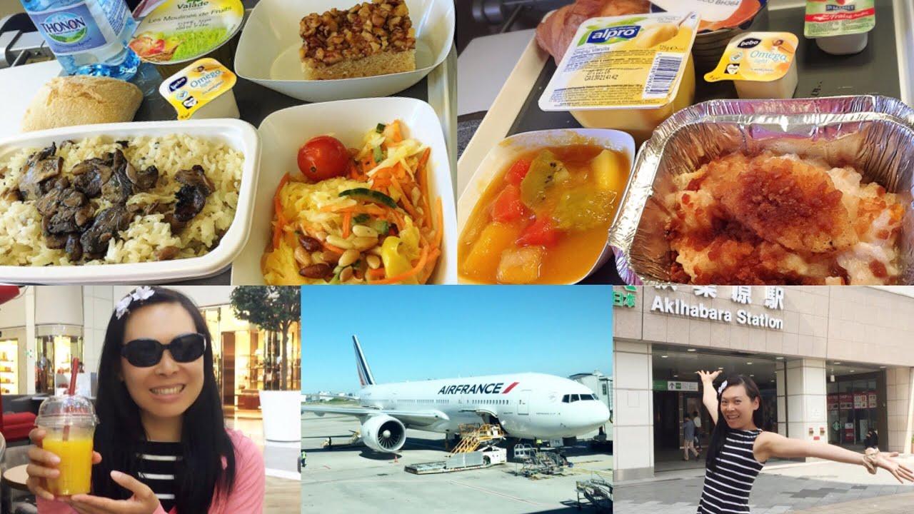 What I eat in a day #4 [Vegan] aéroport Paris & avion France-Japon, menu végétalien Air France