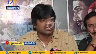 Valmiki Movie Name Changed as Gaddalakonda Ganesh | Director Harish Shankar