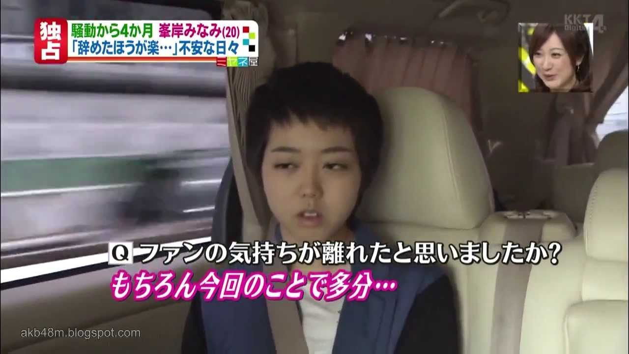 Jpop idols teary apology for dating