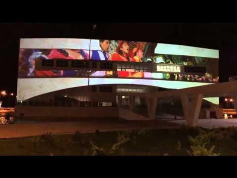 Teatro do Centro de Convenções João Pessoa
