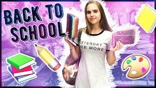 BACK TO SCHOOL 2019/Покупки КАНЦЕЛЯРИИ К ШКОЛЕ🤤❤️