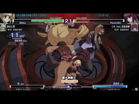 a-cho UNI Exe:Late[st]『REINCARNATION of ETERNITY 2 -Goinashi CUP-』4on4大会 決勝トーナメント(2017.1.21)