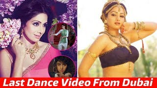 Sridevi Kapoor's Last Dance Video From Dubai Before Death ( Cardiac Arrest)