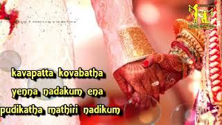 Ye kadhalana enaku rompha pudikum || kannukula nikkura ye kadhalane || Female version
