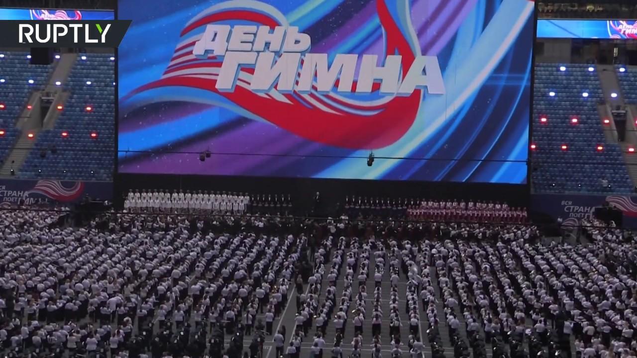 В Петербурге поставили мировой рекорд при исполнении гимна России