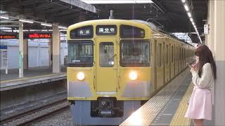 西武2000系2053F 各駅停車 国分寺ゆき 新所沢発車