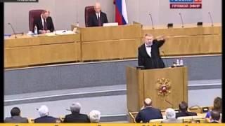 жириновский послал н***й путина