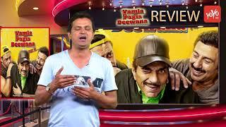 Yamla Pagla Deewana Phir Se Review And Rating | Dharmendra Bobby Sunny Deol | YOYO TV Hindi