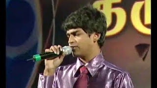 Galileyah Endra Ooril  - Samuel Dhinakaran