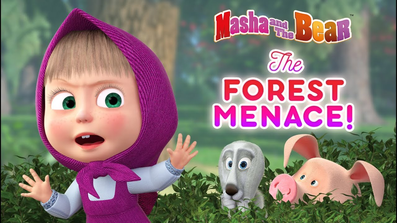 Masha and the Bear ???????? The Forest Menace! ???????? Funniest cartoons for kids ????