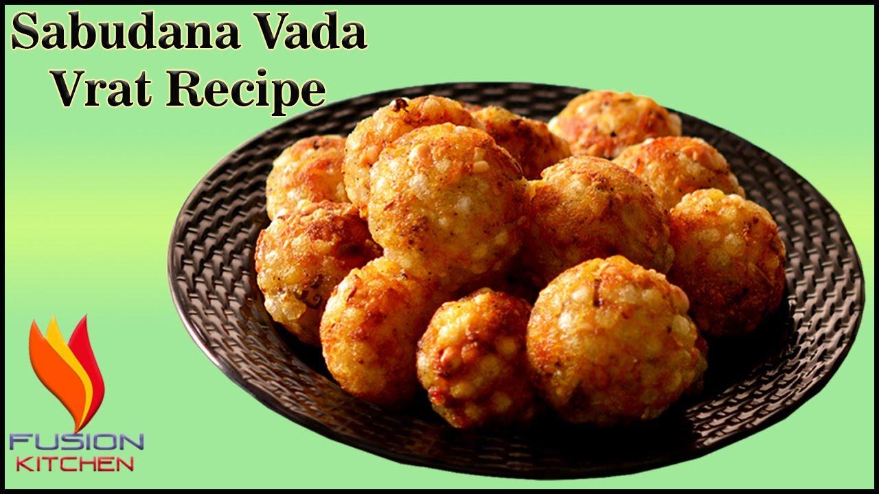 सिर्फ 1/2 चमच्च तेल से 10 मिनट में बनाये सबसे हेल्दी स्वादिष्ट व्रत साबूदाना वड़ा Sabudana Vada Sago