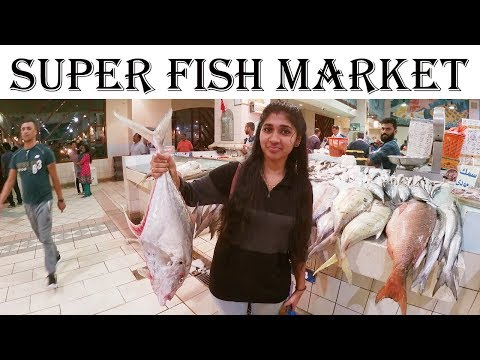 Kuwait Fish Market \Souq Sharq.