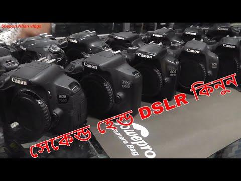 Biggest DSLR Camera Market In Dhaka /Buy/Sell & Exchange Offer / shapon khan vlogs