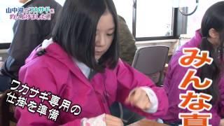 【ツリラブ】つりビットワカサギ釣り動画