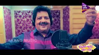 Dilwale Dulhania Le Jayenge Studio Making Udit Narayan Diwana Heli To Pain Odia Film 2018